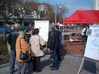 Meinungsumfrage auf der Pflanzentauschbörse am 27.03.2004